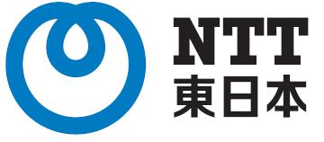 ONE-LINE2016 協賛企業のNTT東日本