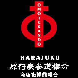 ONE-LINE2015 協賛企業の原宿表参道欅会